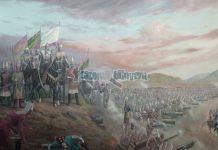 Bizanslı Keşiş